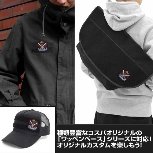 ガンダム/機動武闘伝Gガンダム/キングオブハート 脱着式フルカラーワッペン
