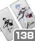 レムとモーニングスター 手帳型スマホカバー138