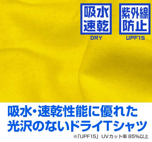 この素晴らしい世界に祝福を!/この素晴らしい世界に祝福を!2/アクシズ教 ドライTシャツ