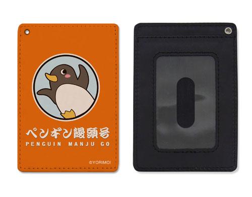 宇宙よりも遠い場所/宇宙よりも遠い場所/ペンギン饅頭号 フルカラーパスケース