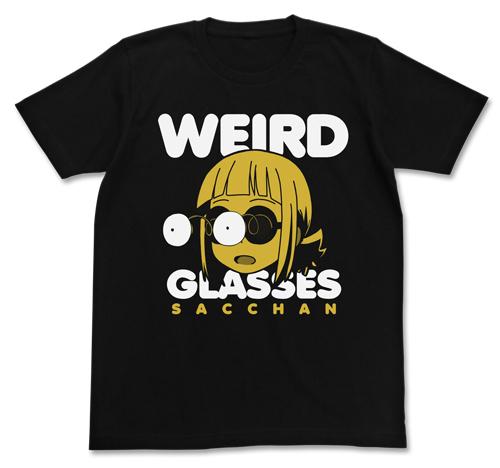 三ツ星カラーズ/三ツ星カラーズ/さっちゃんの変なメガネ Tシャツ