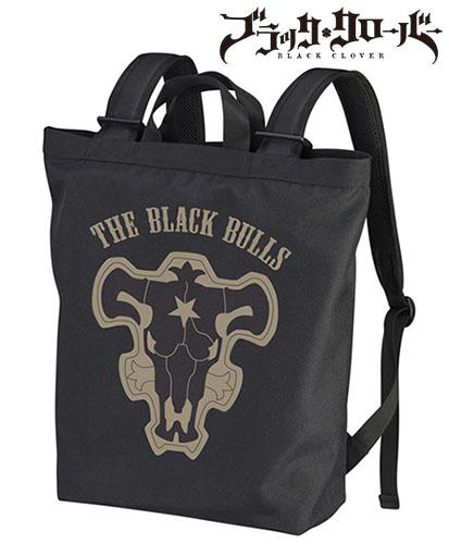 ブラッククローバー/ブラッククローバー/黒の暴牛 2wayバックパック