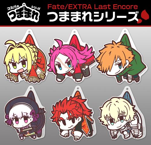 Fate/Fate/EXTRA Last Encore/Fate/EXTRA Last Encore ライダー アクリルつままれキーホルダー