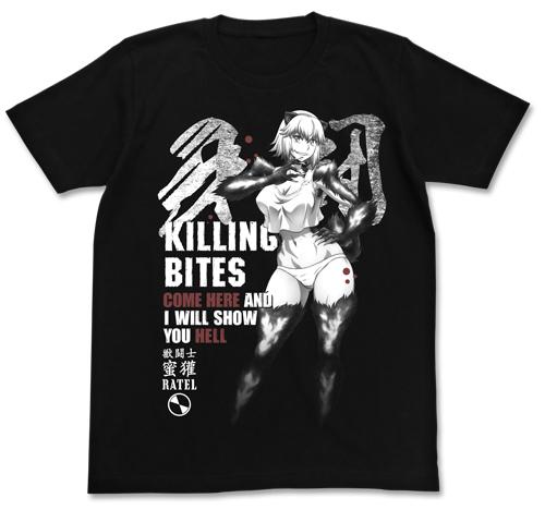 キリングバイツ/キリングバイツ/ラーテル Tシャツ