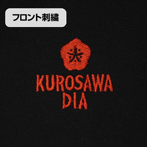 ラブライブ!/ラブライブ!サンシャイン!!/黒澤ダイヤ 刺繍ポロシャツ