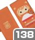 ドットうまる 手帳型スマホケース138