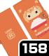 ドットうまる 手帳型スマホケース158