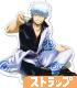 銀魂/銀魂/240話のビニール人形銀さん アクリルつままれキーホルダー