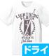 閃光のアスナ ドライTシャツ