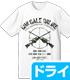 ガンゲイル・オンライン ドライTシャツ