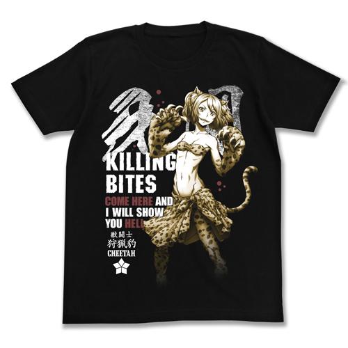 キリングバイツ/キリングバイツ/チータ Tシャツ