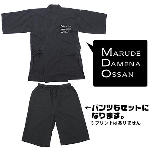 銀魂/銀魂/★限定★マダオ 甚平