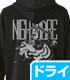 デート・ア・ライブ/デート・ア・ライブ/原作版 時崎狂三フルグラフィックTシャツ