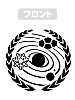 ゴジラ/GODZILLA/地球連合軍アラトラム号 ライトパーカー