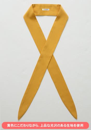 蒼の彼方のフォーリズム/蒼の彼方のフォーリズム/【早得】久奈浜学院1年生スカーフ