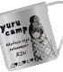 ゆるキャン△/ゆるキャン△/★限定★志摩リンのキャンプごはんセット