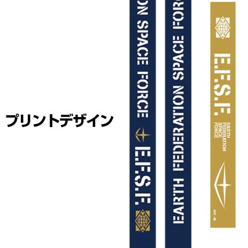 ガンダム/機動戦士ガンダム/地球連邦軍 ネックストラップ