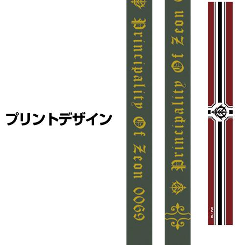 ガンダム/機動戦士ガンダム/ジオン軍 ネックストラップ