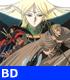 OVA版ロードス島戦記 デジタルリマスターBlu-rayBOX スタンダ...