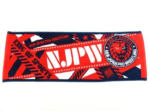 新日本プロレスリング/新日本プロレスリング/ライオンマーク スポーツタオル