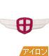 友枝中学校制服 校章 ワッペン