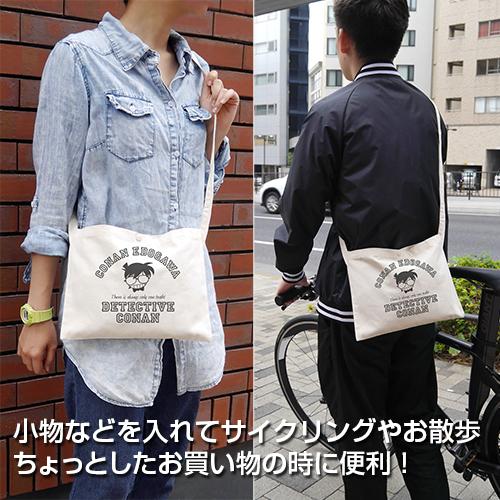 名探偵コナン/名探偵コナン/江戸川コナン アイコンマーク サコッシュ