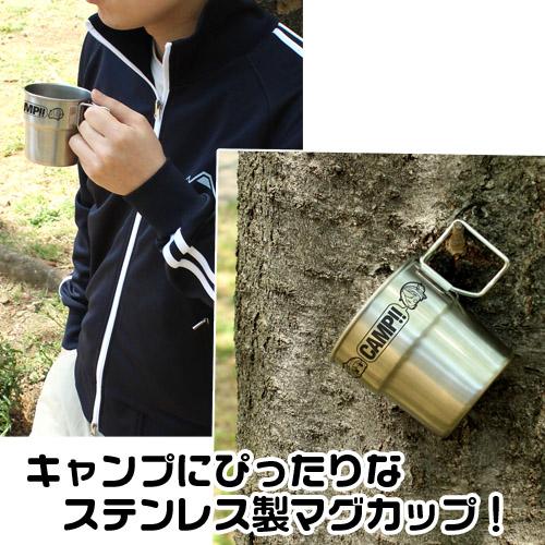 ゆるキャン△/ゆるキャン△/ゆるキャン 折りたたみハンドル式ステンレスマグカップ