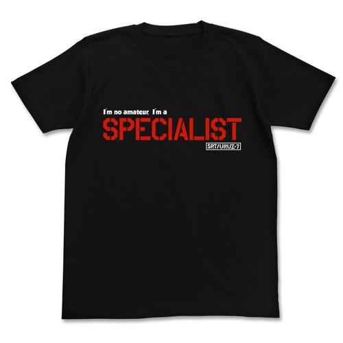 フルメタル・パニック!/フルメタル・パニック!IV/俺は素人ではない。専門家(スペシャリスト)だ Tシャツ