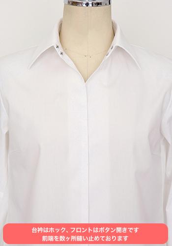メーカーオリジナル/COSPATIOオリジナル/センターラインシャツ(ポケットなし)/白