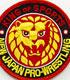 新日本プロレスリング ベルクロワッペン