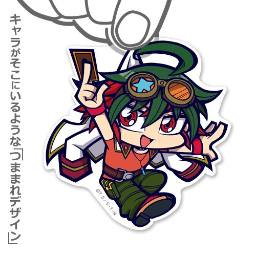 遊☆戯☆王/遊☆戯☆王ARC-V/榊遊矢 アクリルつままれストラップ