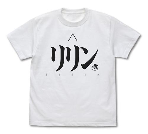 エヴァンゲリオン/EVANGELION/リリン Tシャツ