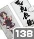 夜叉神天衣 手帳型スマホケース138