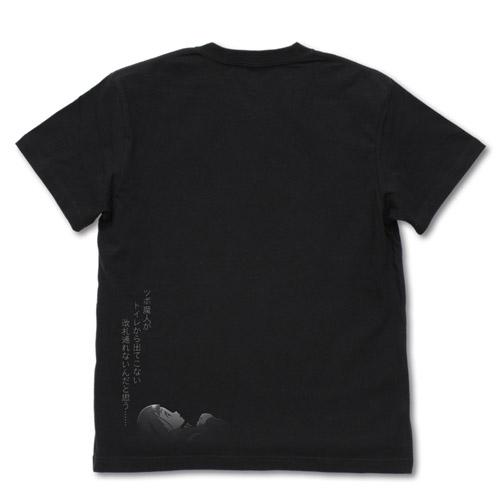宇宙よりも遠い場所/宇宙よりも遠い場所/キマリの寝言 Tシャツ