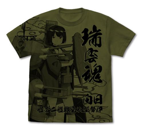 艦隊これくしょん -艦これ-/艦隊これくしょん -艦これ-/日向 オールプリントTシャツ 法被mode