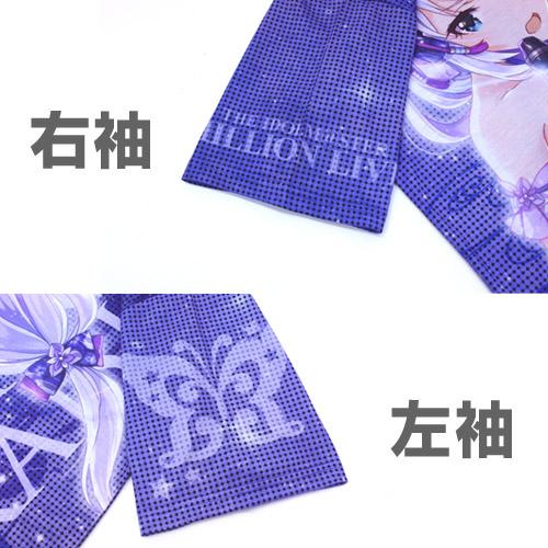 THE IDOLM@STER/アイドルマスターミリオンライブ!/踏み出した夢への一歩 白石紬 両面フルグラフィックTシャツ