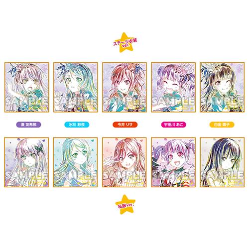 BanG Dream!(バンドリ!)/バンドリ! ガールズバンドパーティ!/バンドリ! ガールズバンドパーティ!Ani-Art トレーディングミニ色紙 Roselia ver./1ボックス