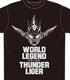 獣神サンダー・ライガー「LEGEND」Tシャツ