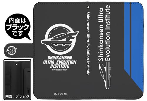 新幹線変形ロボ シンカリオン/新幹線変形ロボ シンカリオン/シンカリオン 新幹線超進化研究所 手帳型スマホケース158
