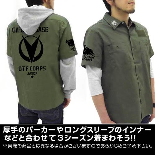 ひそねとまそたん/ひそねとまそたん/岐阜基地OTF部隊 ワークシャツ