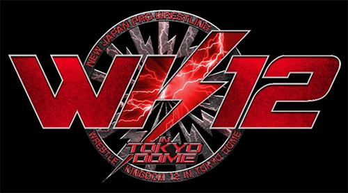 新日本プロレスリング/新日本プロレスリング/DVD レッスルキングダム12 2018.1.4 TOKYO DOME