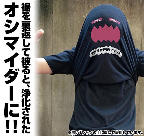 プリキュア/HUGっと!プリキュア/オシマイダー Tシャツ