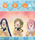 ゆるキャン△ 3Dシート 桔梗信玄餅