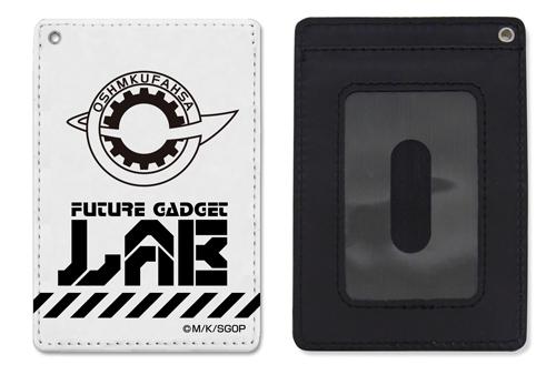 STEINS;GATE/STEINS;GATE 0/未来ガジェット研究所 フルカラーパスケース