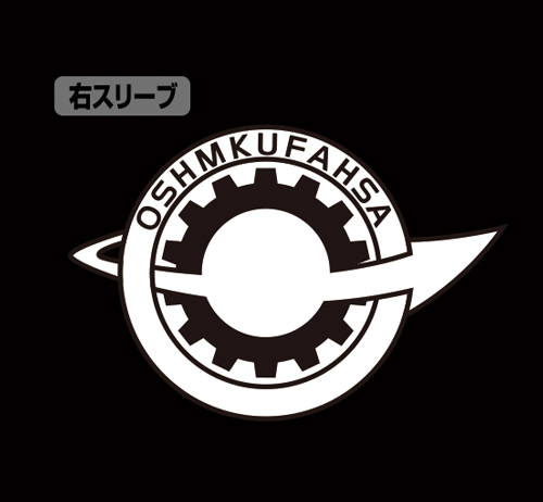 STEINS;GATE/STEINS;GATE 0/まゆりのトゥットゥルー Tシャツ