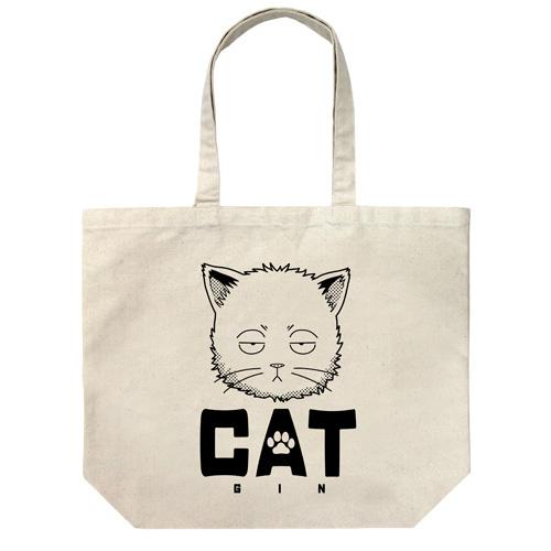 銀魂/銀魂/猫になった銀さん ラージトート