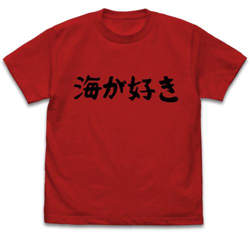 うる星やつら/うる星やつら/海が好きTシャツ リニューアルVer.