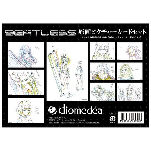 BEATLESS/BEATLESS/BEATLESS 原画ピクチャーカードセット