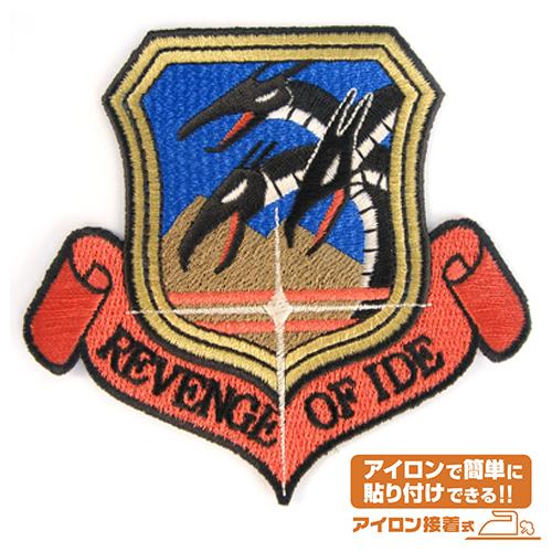 ガンダム/機動戦士ガンダム/キマイラ隊ワッペン