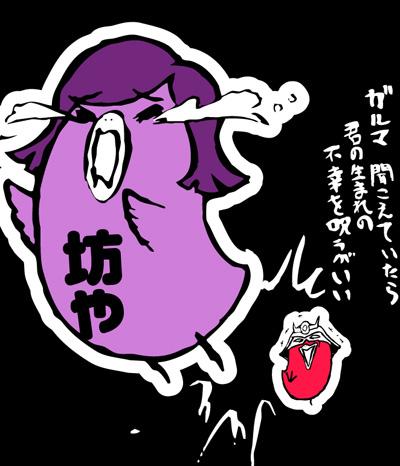 ガンダム/機動戦士ガンダムさん/ガルマピヨコTシャツ